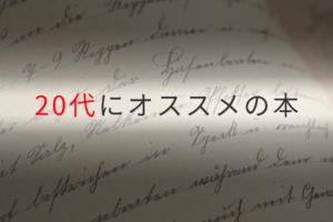 horiemon_アイキャッチ