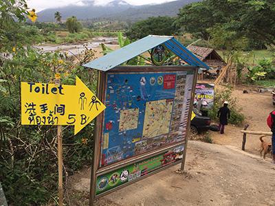 マップとトイレの標識