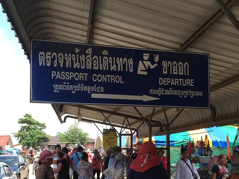 タイとカンボジアの国境