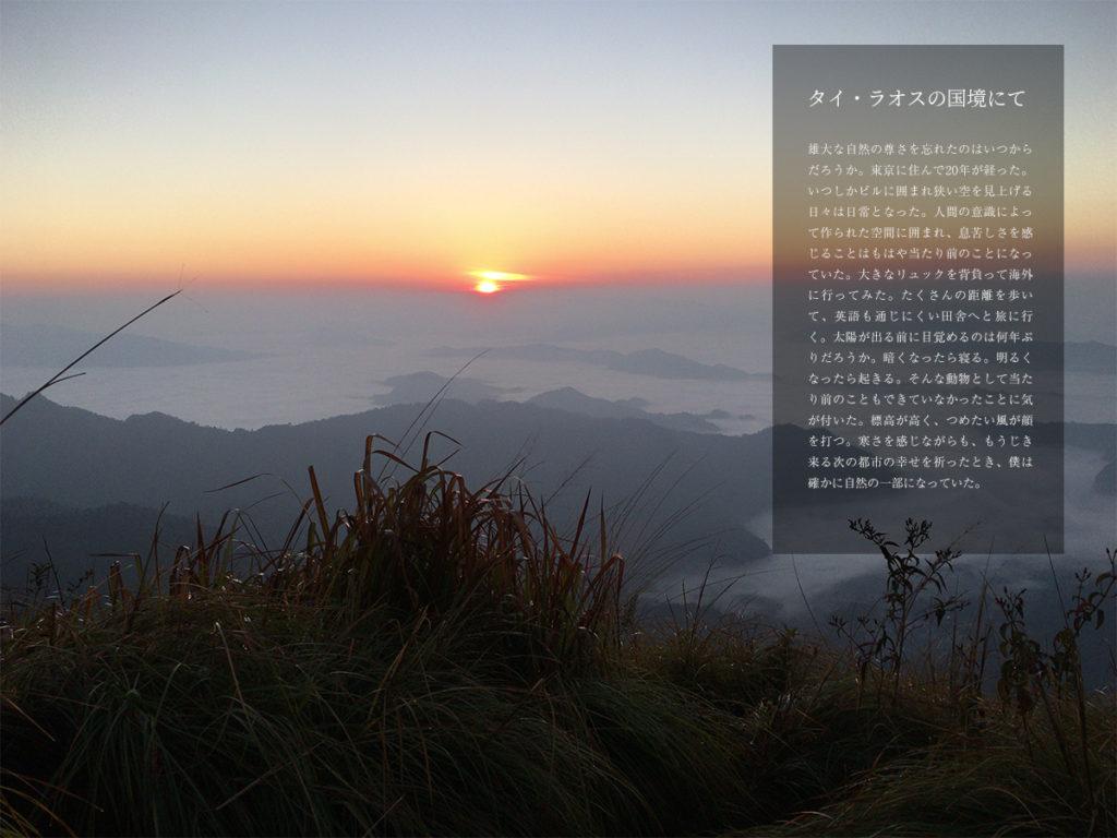 雑誌ページサンプル_明朝体